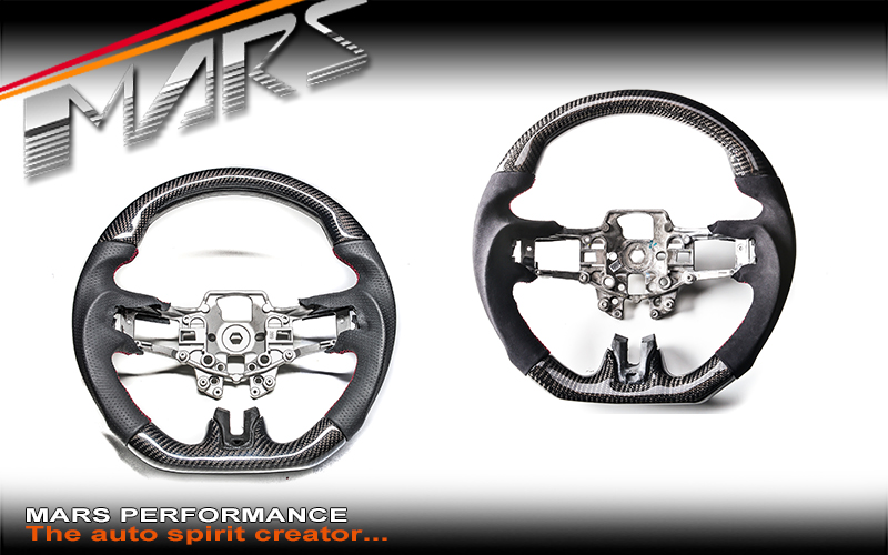 mars d shape carbon fibre with leather wrap steering wheel