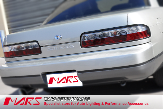 Crystal Side Corner Parker U0026 Bumper Turn Indicator U0026 Tail Lights For Nissan  Silvia S13 | Mars Performance