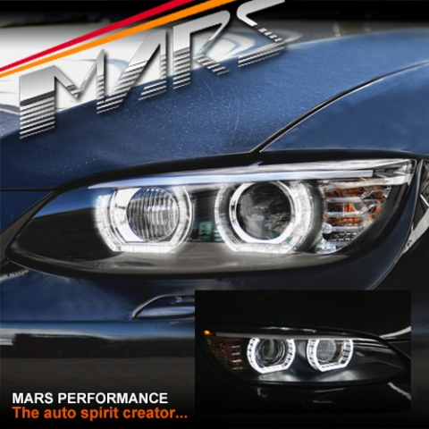 Products | Mars Performance