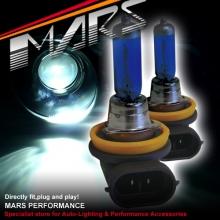 MARS 5800K Super White 100W H11 Halogen Car Head Lights Bulbs