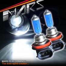MARS 5800K Super White 19W H16 Halogen Car Head Lights Bulbs