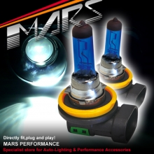 MARS 5800K Super White 100W H8 Halogen Car Head Lights Bulbs