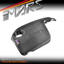 MARS Carbon Fibre Engine Cover replacement for BMW M3 F80 & M4 F82 F83 S55 I6