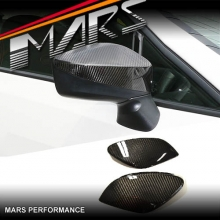 Real Carbon Fibre Mirror Cover for Toyota 86 & Subaru BRZ