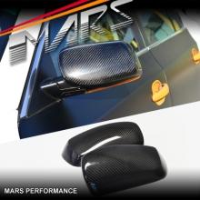 Real Carbon Fibre Mirror Cover for BMW 5 Series E60 Sedan & E61 Wagon