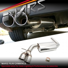 MARS Performance Exhaust Muffler for BMW E90 E92 Diesel 318D 320D 330D