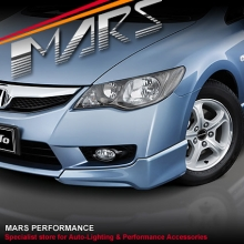 MARS Bumper Bar Driving Fog Lights for Honda Civic FD 09-12