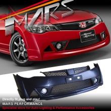 Mugen RR Style Front Bumper Bar for Honda Civic FD Sedan 06-12