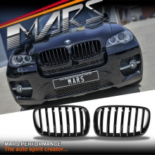 Gloss Black X6M style Front Kidney Grille for BMW X6 E71 08-14