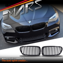 Gloss Black M Sport Style Front Kidney Grille for BMW 5 Series F10 Sedan & F11 Wagon
