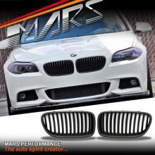 Matt Black M Sport Style Front Kidney Grille for BMW 5 Series F10 Sedan & F11 Wagon