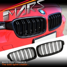 Matt Black M3 Style Front Kidney Grille for BMW 3 Series F30 F31