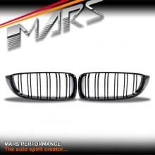 Gloss Black M4 Style Front Bumper Bar Grille for BMW 4 Series F32 F33 F36 & F80 M3 F82 F83 M4