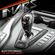 MARS Carbon Fibre Interior Replacement Shift Knob Cover Trim for BMW M2 M3 M4 M5 M6 X5M X6M