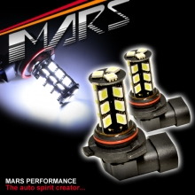 2x MARS Performance H10 HB3 9005 LED SMD White Fog Light bulbs