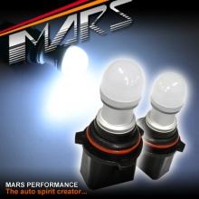 2x MARS Performance P13W 3D LED SMD White Fog Light bulbs