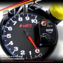 MARS 5 inch 500B High Contrast Tachometer with Gauge Shift light