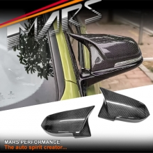 M3 M4 Style Carbon Fibre Mirror Caps (replacement) for BMW 1-Series F20 / 2-Series F22 / M2 F87 / 3-Series F30 / 4-Series F32 / X1 E84