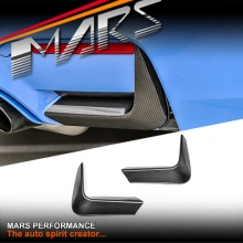 MARS Performance Carbon Fibre Rear Bumper Bar Splitter Covers for BMW F80 M3 & F82 F83 M4