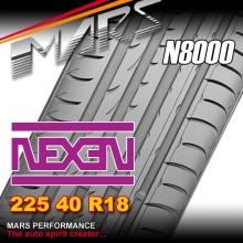 Nexen N8000 ultra high performance 225 40 ZR18 XL 92Y Asymmetric Tyre