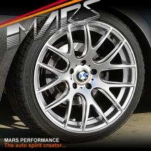 MARS MP-JL Hyper Silver 19x9.5 Inch ET35 Concave Alloy Wheels Rims 5x120 for BMW