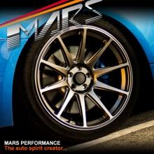 MARS MP-MS Hyper Black 4x 19 Inch Deep Concave Stag Alloy Wheels Rims 5x120