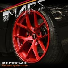 MARS MP-RI 19 Inch Fusion Red Stag Alloy Wheels Rims 5x112