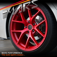 MARS MP-RI 19 Inch Fusion Red Stag Alloy Wheels Rims 5x120