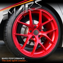 MARS MP-RI 19 Inch Fusion Red Stag Alloy Wheels Rims 5x114.3