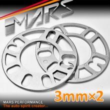2x Mars Performance wheels Universal Aluminium 3 mm Wheel Spacer Washer