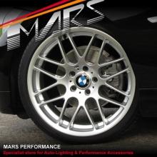 VMR V703 VB3 4 x 19 Inch Hyper Silver Concave Alloy Wheels CSL M3 Rims 5x120