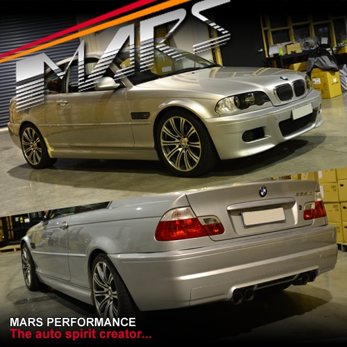 M3 Style Front Bumper & Rear Bumper & Side Skirts For BMW