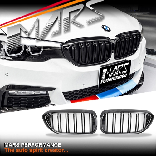 Gloss Black F90 M5 Style Front Bumper Bar Kidney Grille for