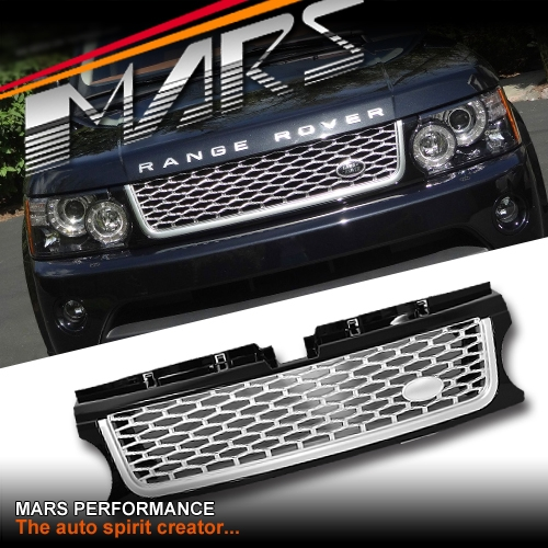 Autobiography Supercharged Style Front Grille For LAND